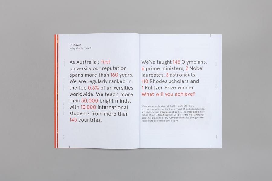 悉尼大学学校VI设计,视觉形象塑造