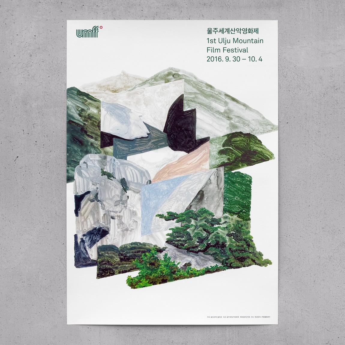 Ulju Mountain Film Festival posters designed by Studio fnt