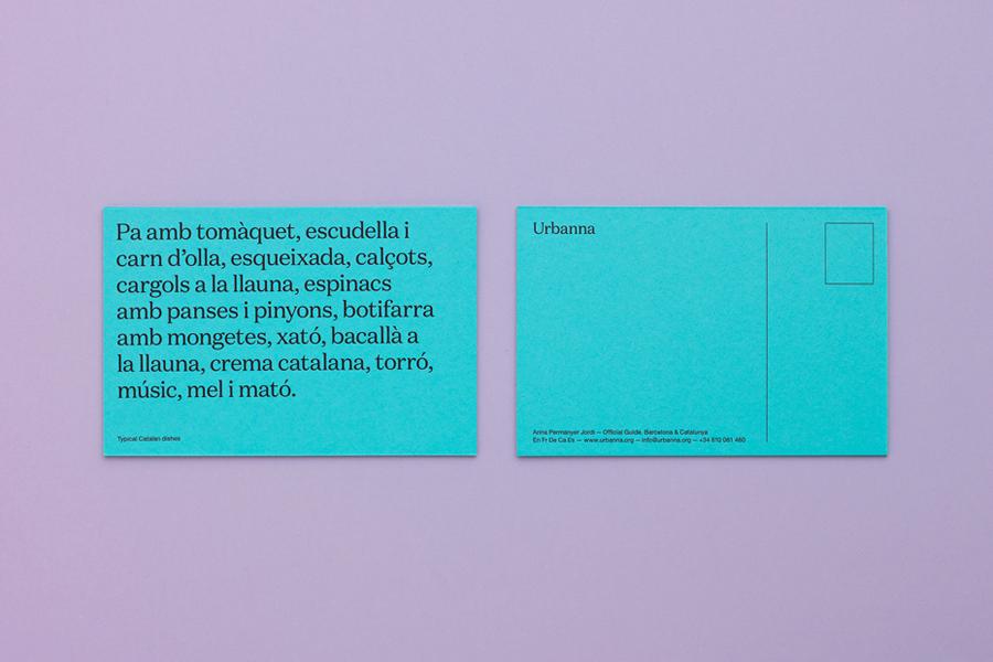 Urbanna旅游品牌设计,vi设计,明信片设计