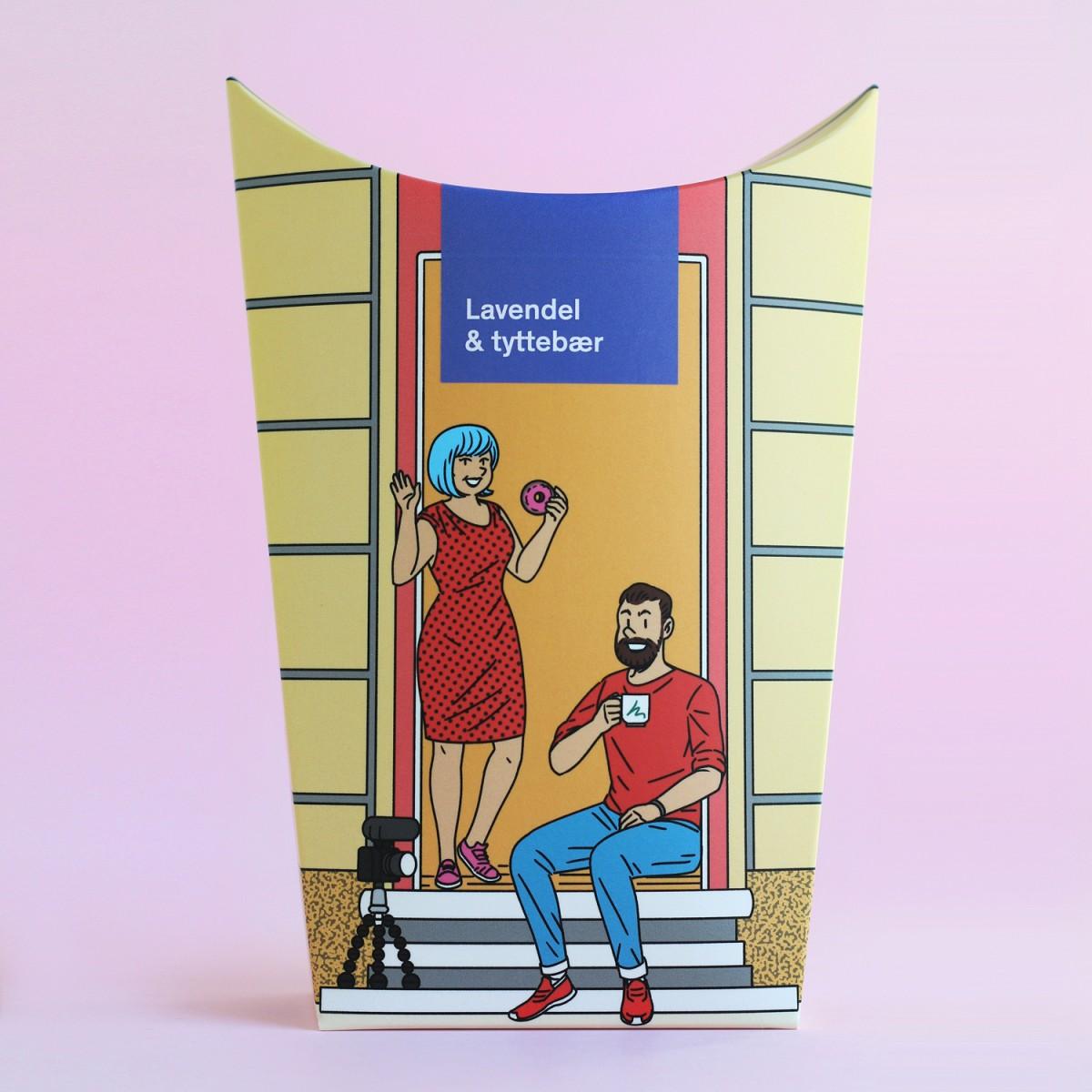 挪威roastery专业咖啡高端包装设计,包装袋设计