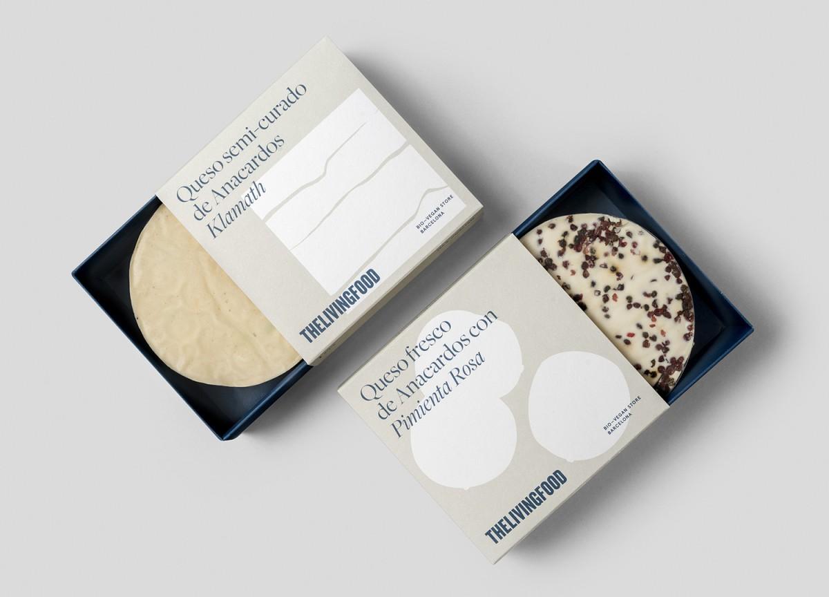 有机食素食食品纸盒包装设计,产品包装设计
