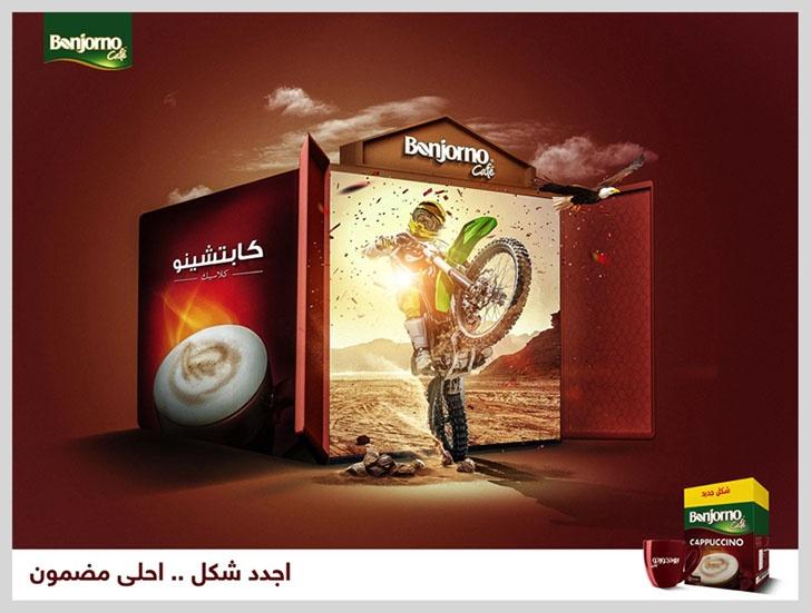 国外Bonjourno咖啡平面广告设计