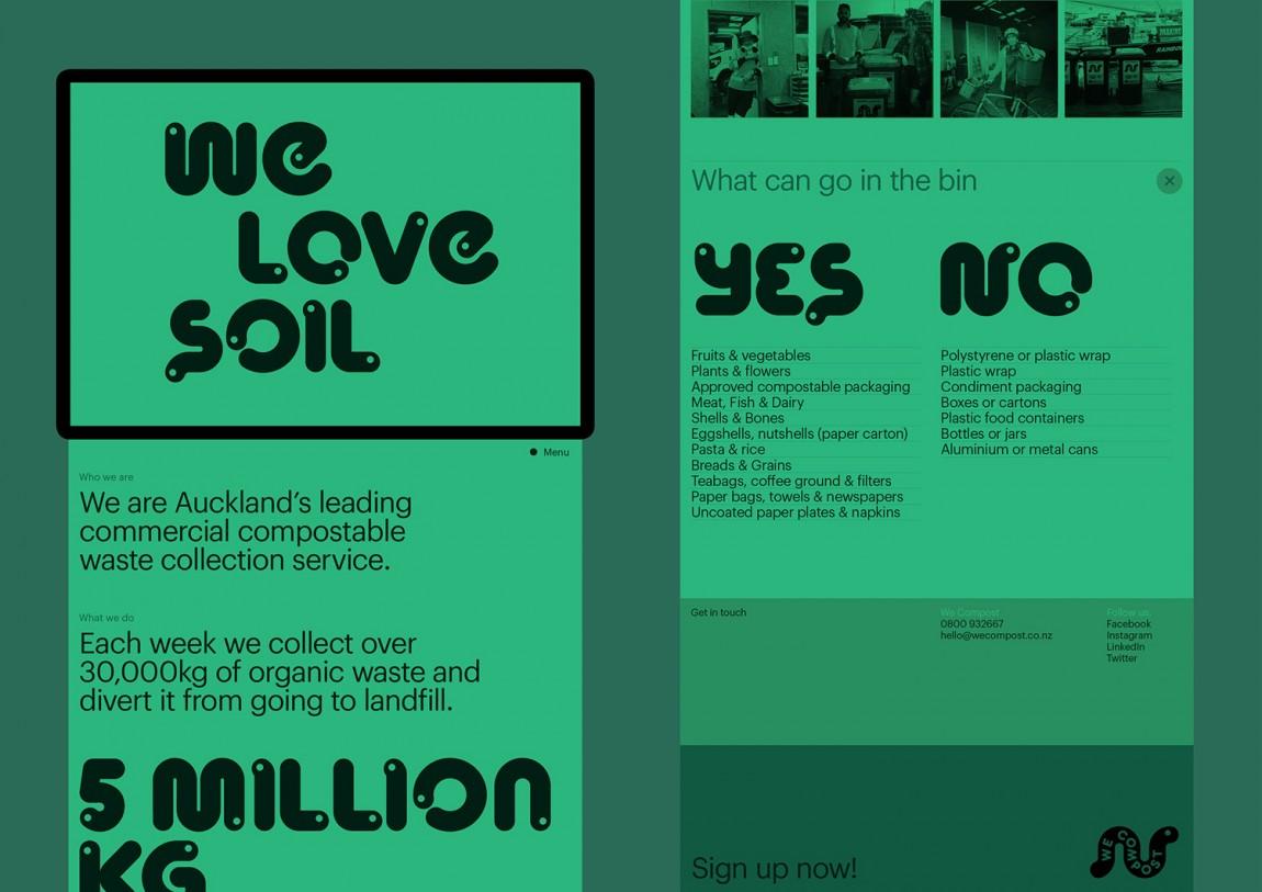 WeCompost城市垃圾分类处理公司品牌设计策划,网站设计