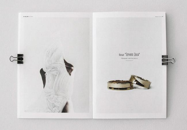 画册设计印刷公司案例:Cellini珠宝品牌画册设计