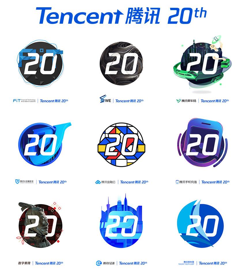 西安商标设计公司分享:腾讯20周年品牌标志设计