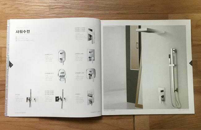 北京画册设计公司推荐:韩国卫浴品牌企业画册设计欣赏