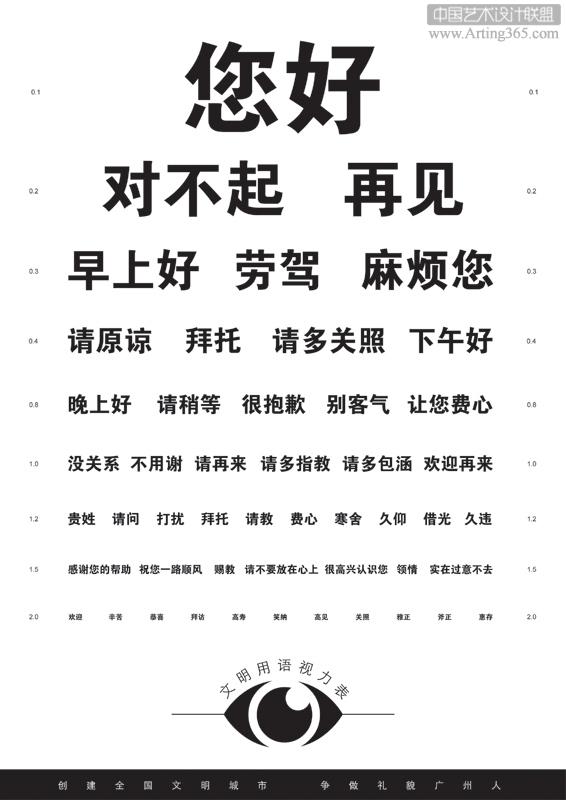 龙华平面设计工作室:中国制造主题创意海报设计图片
