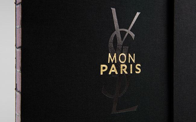 南山画册设计公司:美妆品牌主题时尚画册设计