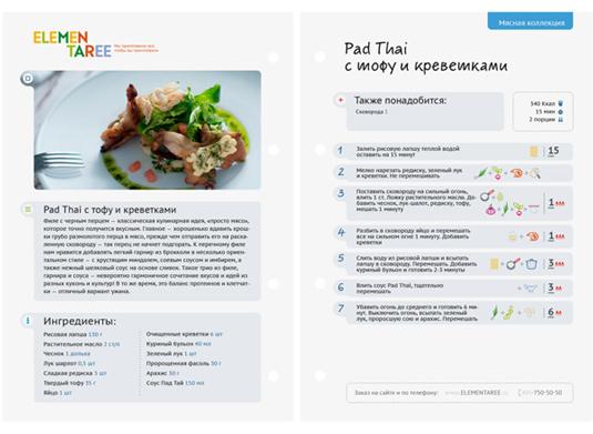 优秀的餐饮菜单设计,高档菜谱设计