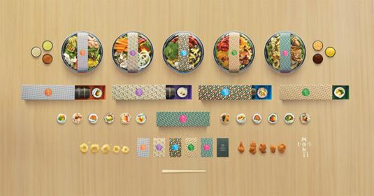 重复让寿司包装设计完美散发美食的喜悦之情