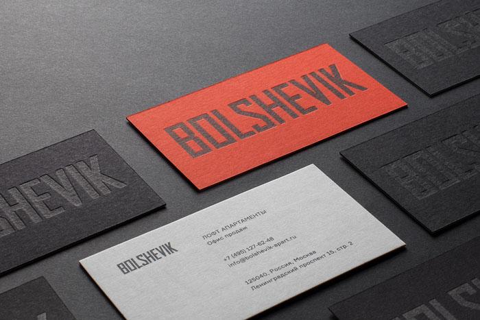 佛山画册设计公司分享:高端简约国际化房地产画册设计