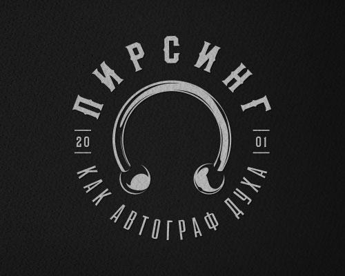 中山标志设计公司整理:30个徽章图形标志设计