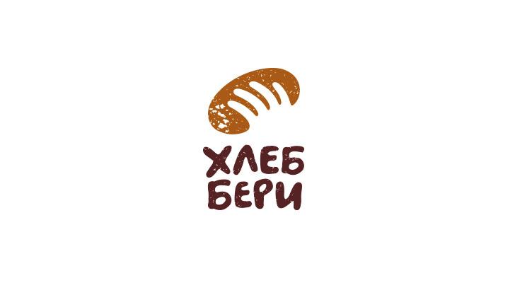 12个俄罗斯品牌设计公司创意LOGO设计作品欣赏