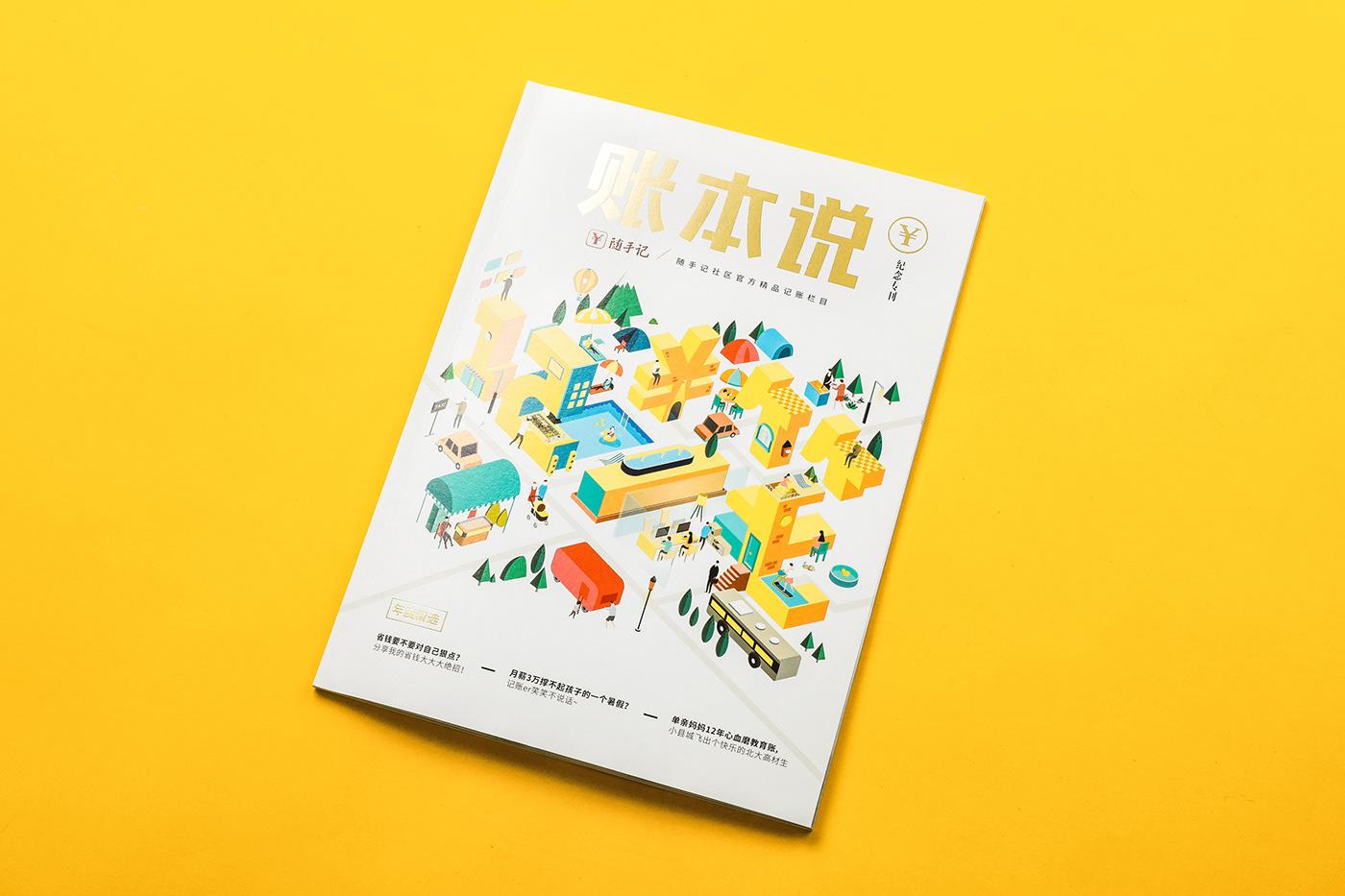 画册设计公司精选:专业画册设计案例