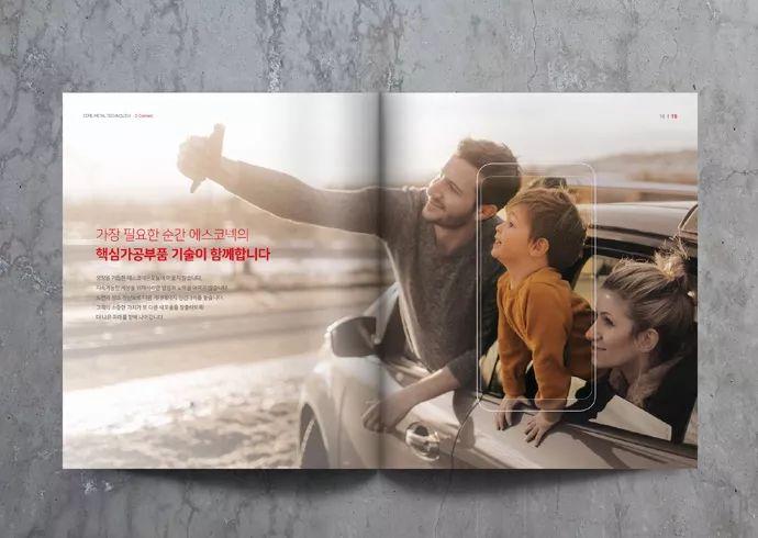 韩国电子科技产品精致画册设计,册子设计