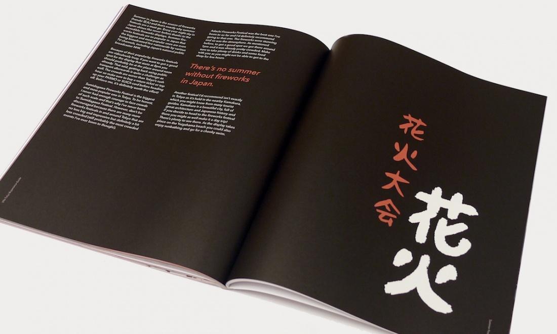 日本旅游画册设计