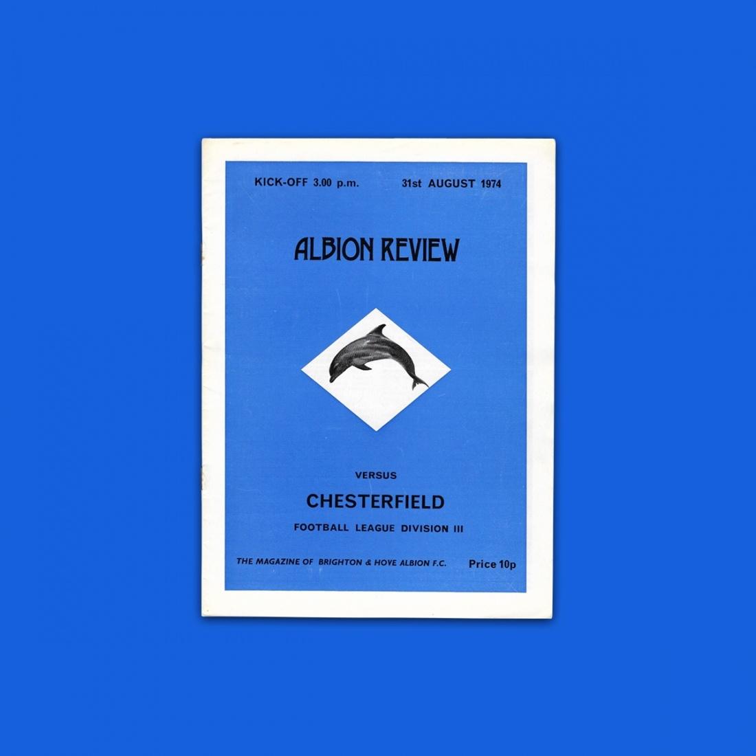 六七十年代精美足球节目广告设计,折页设计,宣传单设计