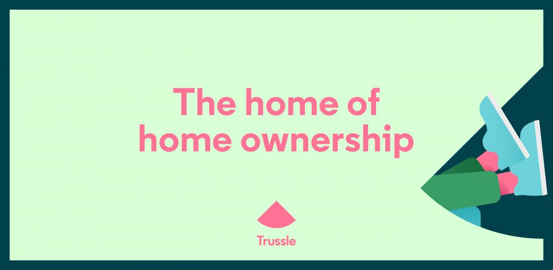 深圳品牌设计公司推荐:Trussle住宅地产金融科技企业品牌形象塑造案例
