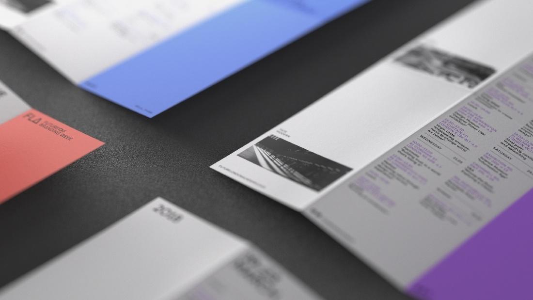 重塑品牌vi视觉设计