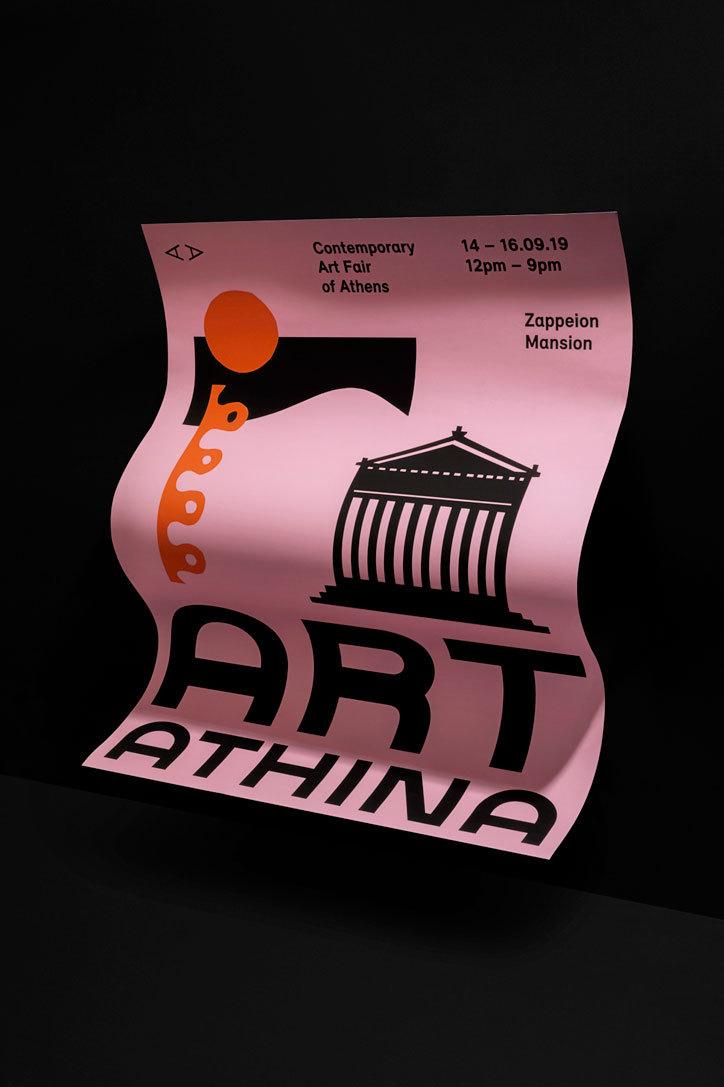 G-design-studio-art-athina-graphic-design-itsnicethat-04