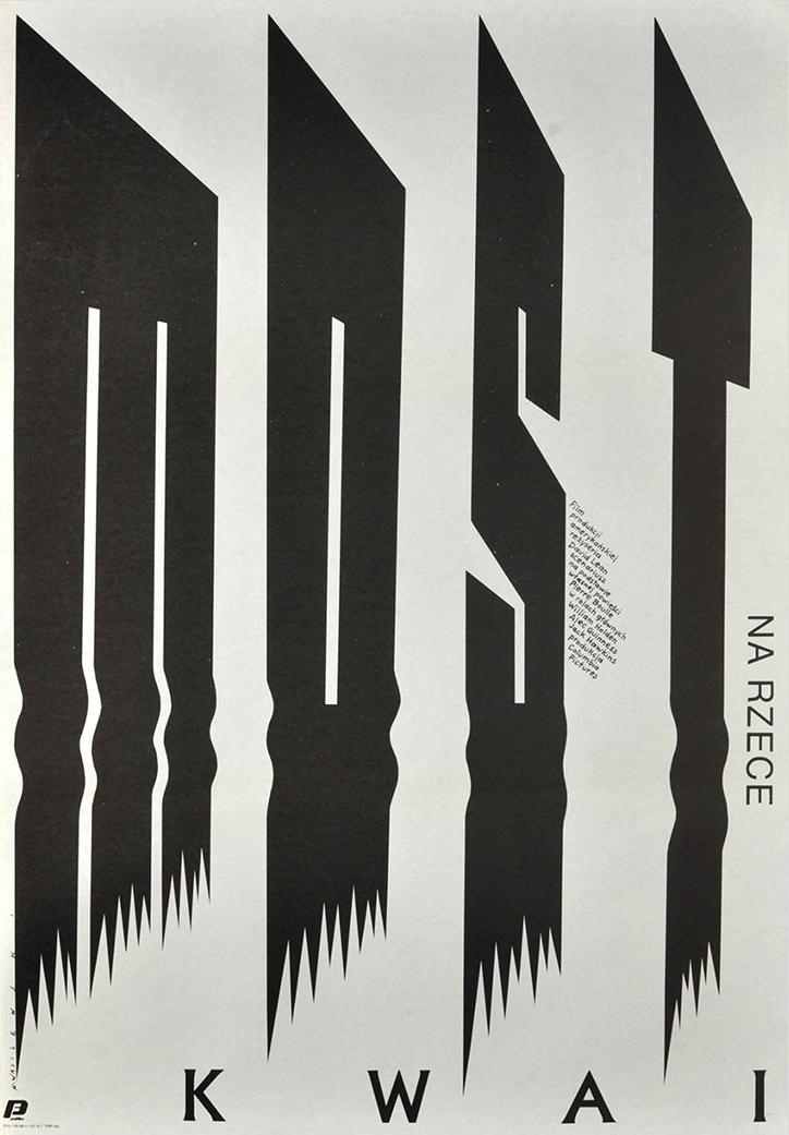 自由的象征和为自由而斗争海报设计