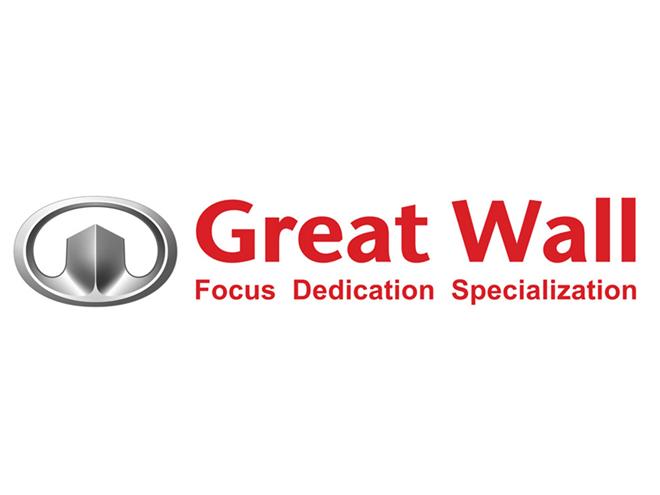 Great Wall logo and slogan