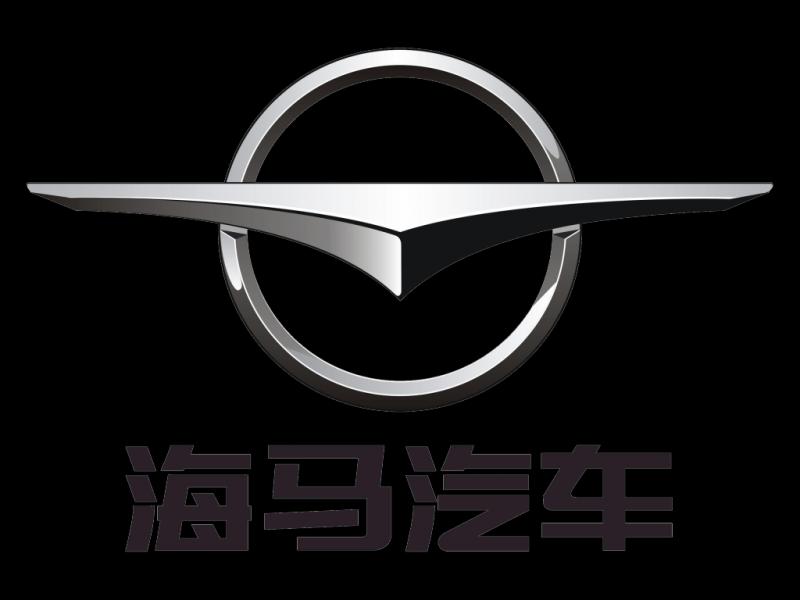 Haima logo and Chinese name