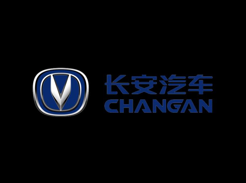 Changan-logo-wordmark