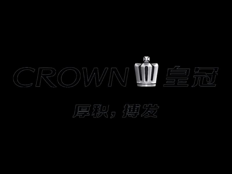 Toyota Crown logo logotype Chinese Slogan 2015