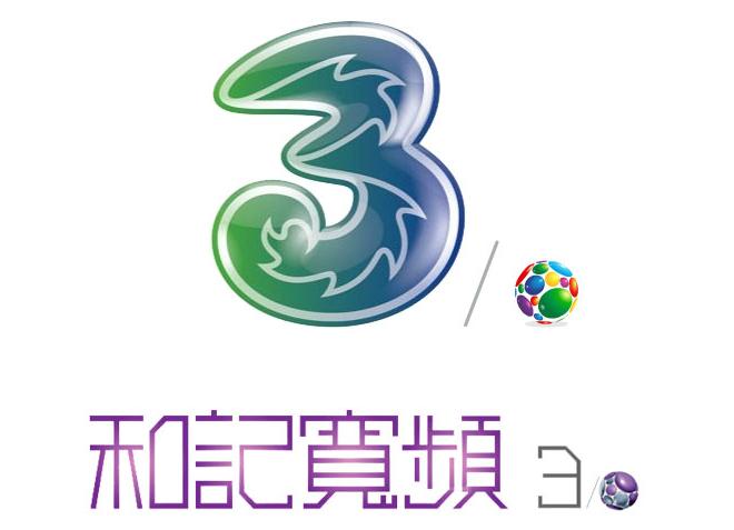 Hutchison-3G-3-Broadband-Internet-logo
