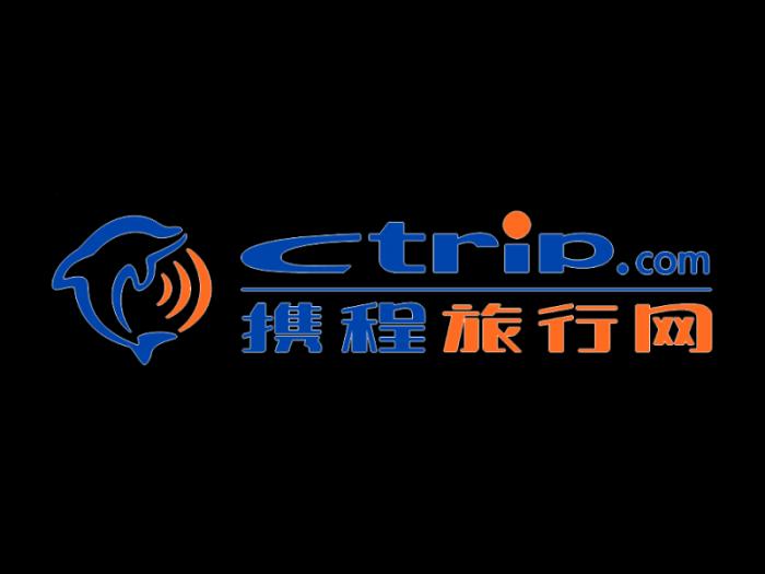 Ctrip logo 2010