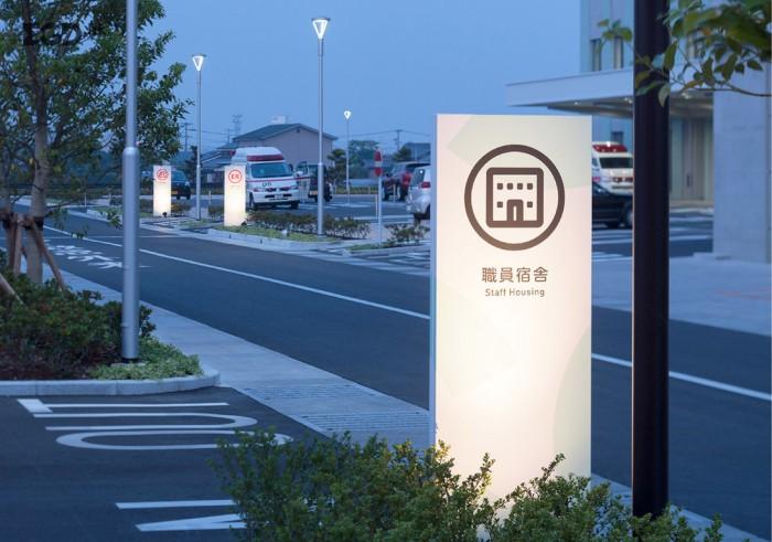 佐贺医学中心-好生馆导视系统设计 © 氏ujidesign
