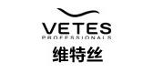 维特丝精油标志logo设计,品牌设计vi策划