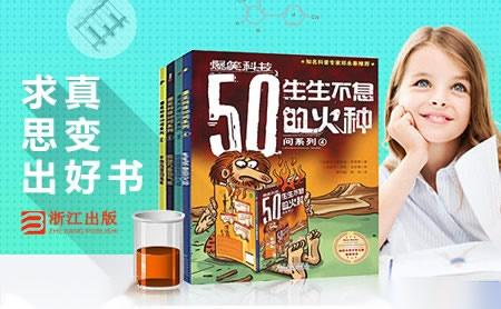 浙江出版联合