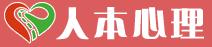 人本心理心理咨询室设备标志logo设计,品牌设计vi策划