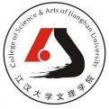 江汉大学文理学院