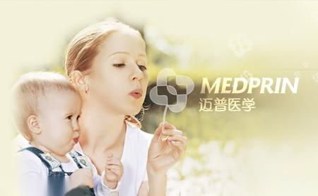 迈普医学MEDPRIN