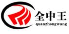 全中王消费机标志logo设计,品牌设计vi策划
