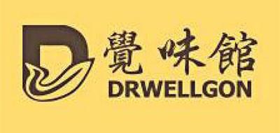 觉味馆莲子标志logo设计,品牌设计vi策划