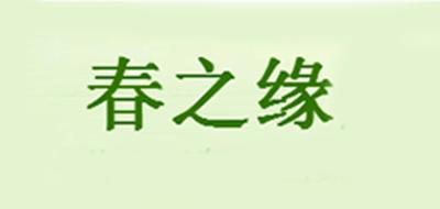 春之缘电脑桌标志logo设计,品牌设计vi策划