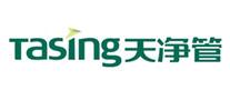 天净管TASING水泵标志logo设计,品牌设计vi策划