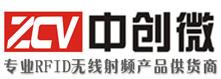 中创微消费机标志logo设计,品牌设计vi策划