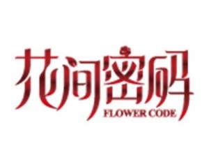 花间密码花店标志logo设计,品牌设计vi策划