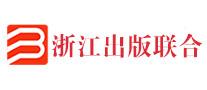 浙江出版联合出版标志logo设计,品牌设计vi策划