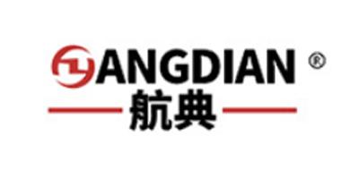 航典开槽机标志logo设计,品牌设计vi策划