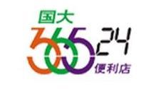 36524便利店便利店标志logo设计,品牌设计vi策划