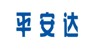 平安达充电器标志logo设计,品牌设计vi策划