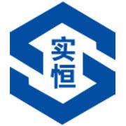 实恒固体废物处理设备标志logo设计,品牌设计vi策划