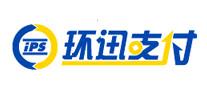 环迅支付ips第三方支付标志logo设计,品牌设计vi策划