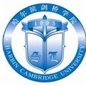 黑龙江大学剑桥学院